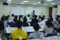 2005年迪野思活動<br>國家文官培訓