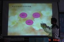2006年迪野思活動<br>北科大創造工學Workshop