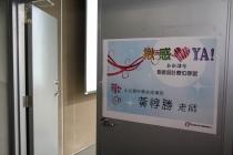 2010年迪野思活動<br>國立臺北科技大學卓越計畫創新講座